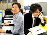 https://iishuusyoku.com/image/一緒に働く仲間から「ありがとう」「助かった」と、頼りにされ、感謝されるポジションです。他部署とも連携を取り、社員の声を聞きながら「必要なことは何か」を考え業務に取り組みましょう。