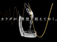 https://iishuusyoku.com/image/プロアスリートやハリウッドスターを中心に、世界中で支持されてきた話題のトレーニングマシンです。