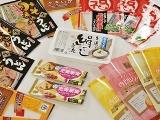 https://iishuusyoku.com/image/商品に付加価値を与える重要な要素である容器や包装資材。パッケージを通して顧客商品の売上UPに貢献できることが仕事の魅力です。