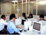 https://iishuusyoku.com/image/プロジェクトはチーム制!プロジェクトの中でも先輩が丁寧に教えてくれるのでわかりやすい!