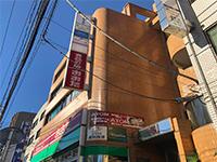 https://iishuusyoku.com/image/本社を日野市に構える同社。30年間、全国の「まちづくり」に貢献してきています。