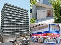 川崎を中心に、賃貸住居、オフィス、店舗の提供・管理を手掛ける、歴史ある企業です!