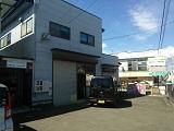 http://iishuusyoku.com/image/同社の事務所です!ここから東北地方に同社の製品を広げていきましょう!