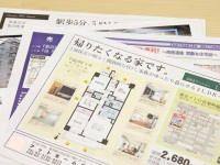 https://iishuusyoku.com/image/これが、ファクトシート。不動産会社から提供された物件情報をもとに、印刷、配布していきます。