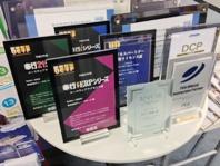 弥生、OBC、応研、ピーシーエー、ソリマチ、NTTデータをはじめ、数多くのパッケージをお客様のニーズに合わせて提供しています!