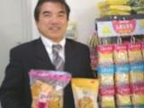 https://iishuusyoku.com/image/社員の方たちは、皆さんとてもやさしい方たちです!商品についてイチから丁寧に教えてくれます!