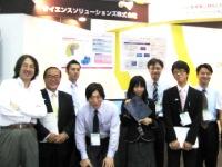https://iishuusyoku.com/image/ビックサイトでの展示会風景。同社ブースは大盛況で、製造業を支えるソリューションを提供!