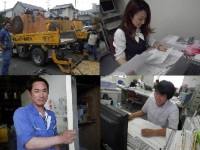 http://iishuusyoku.com/image/先輩社員の方々です。皆さんからのたくさんのご応募を心待ちにしています。