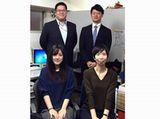 https://iishuusyoku.com/image/フロアには他社の方を含めて50名ほどいらっしゃいますが、助け合いながら業務を行う、アットホームな雰囲気です。