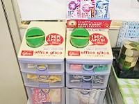 100円を入れたら好きなお菓子が食べられるリフレッシュボックスも完備。