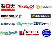 「楽天」「Yahoo!」「Amazon」といったショッピングモールへの出店を一括管理できる通販総合管理システムを開発!国内トップクラスのネットショップで次々と導入されています。