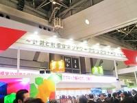 https://iishuusyoku.com/image/年に数回出展している大型の展示会。I社の展示ブースには、毎年多くのお客様が集まります!