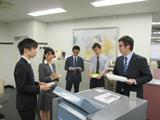 http://iishuusyoku.com/image/入社2ヶ月は教育期間であり、先輩社員に同行してスキルを勉強したり、商品知識を学ぶ機会もありますので、業界未経験の方でも心配ありません。