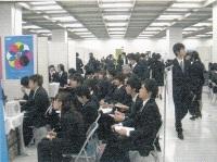 http://iishuusyoku.com/image/たくさんの人材が集まる、大手企業の会社説明会を企画!対象人材を動員していきます!