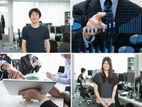 情報セキュリティ分野で順調に成長を遂げている成長企業!取引実績は1000社以上!高度情報化社会で必要不可欠な、情報セキュリティ領域を専門とするコンサルティング企業です!