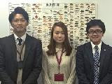 https://iishuusyoku.com/image/若手社員も活躍中!一緒に会社の未来を創っていく、アグレッシブな方のエントリーお待ちしています!
