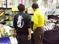 https://iishuusyoku.com/image/時には、販売店やエンドユーザーを直接訪問することもあります。お客様との信頼関係を築くことが、ルート営業の大事な仕事。