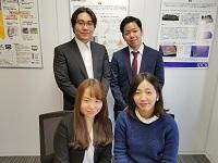 イギリスに本社を置くソフトウェアメーカーの日本法人!いい就職プラザを通じて入社した先輩たちも元気に活躍中です!