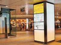 https://iishuusyoku.com/image/JR東京駅の構内にある案内板にも同社のLEDが採用されています!街を歩けば、同社のLEDに必ず会えるといっても過言ではありません!