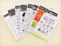 社員教育ポスターの商品開発や、中小企業の社長に向けて送付する冊子の制作を一緒に手掛けてくれる新メンバーを募集します!