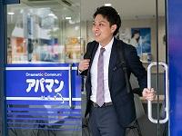 http://iishuusyoku.com/image/まず2ヶ月は配属されたエリアを知ってもらうため、たくさんの物件や街並みを観察していただきます。