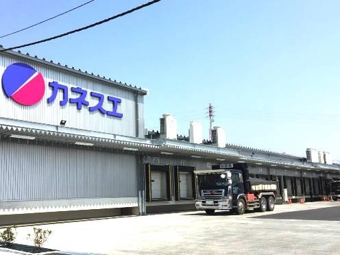https://iishuusyoku.com/image/自社の物流センターを設立