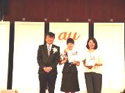 https://iishuusyoku.com/image/首都圏6000人の携帯販売員が競う接遇コンテスト(CSグランプリ)でグランプリ(1位)を獲得する社員も生まれています。同社では一流の接客が身につく環境が整っています。