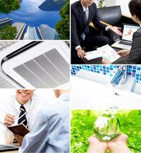 ダイキン工業1次代理店の安定企業!日本全国の有名ビルやホテル、さまざまな大型施設など、建物に集まる多くの人々が快適に過ごせるよう、縁の下から支えている「空調」のプロフェッショナル企業です!