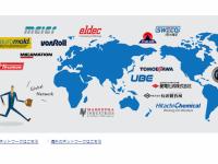 創業から50年以上、堅実な経営を継続しています。国産製品はもとより、ヨーロッパ、アジアでの魅力的な製品開拓においては、多くの実績を誇っています。