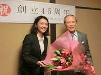 https://iishuusyoku.com/image/創立45周年をお祝いしました!創業以来、本業重視の無借金黒字経営をしっかりと続けています!