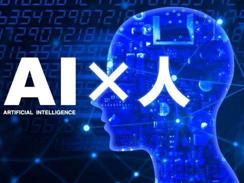 https://iishuusyoku.com/image/同グループで、AIを活用した情報統合システムを開発!業界最高水準の買取価格と、最適な販売価格を瞬時に設定し、市場価値に合ったサービスを提供することで、お客様の安心感・満足度を実現しています。