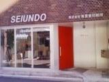 http://iishuusyoku.com/image/1Fはイメージサロンで、ガラス張りのおしゃれな店舗となっています。