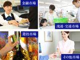 https://iishuusyoku.com/image/同社が扱っている製品は、私たちの日常生活の中で欠かせないものばかり。券売機や卒業証明書発行機、鉄道車両の動揺防止装置など、実は身近なところで活躍しているんです。