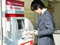 https://iishuusyoku.com/image/銀行ATMの「手のひら静脈認証」や、クレジットカードや電子マネーの「決済端末」など、日常を便利にするシステムを開発しています!
