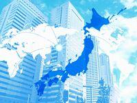 https://iishuusyoku.com/image/同グループでは世界11ヶ国、20拠点以上でグローバルに展開し、アジアナンバーワンのマーケティンググループになることを目指しています!