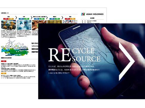 https://iishuusyoku.com/image/採用力を強化する、オリジナルPRツール制作!ソーシャルメディアを活用した学生マーケティング、PC、スマホサイトなどのHP制作、動画、パンフレットなどのツール制作も手がけています。