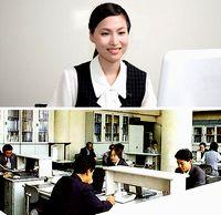 未経験OKの「経理事務職」募集!残業は多くても月5時間程度。経理事務のみなさんはほぼ定時退社なので、お仕事終わりにプライベートの時間もしっかり楽しめます♪