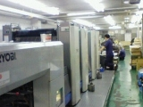 http://iishuusyoku.com/image/本社工場の様子。緊急のニーズにも対応できる機動力のある体制が整備されています。