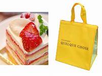 https://iishuusyoku.com/image/洋菓子店やアパレルショップのショッピングバッグもプロモーションツールのひとつ!