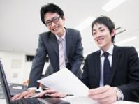 https://iishuusyoku.com/image/業務コンサルティングからシステム構築まで、ワンストップで提供しています!