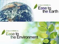 工場やビルなどの空調設備の安全を50年近く守り続けています。空調設備のメンテナンスを通じて、運転効率の向上や省エネルギーにも貢献しています!