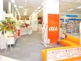 http://iishuusyoku.com/image/首都圏6000人の携帯販売員が競う接遇コンテスト(CSグランプリ)でグランプリ(1位)を獲得する社員も生まれています。S社では一流の接客が身につく環境が整っています。