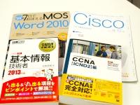 基本情報技術者やCCNAのIT系資格書籍、IT技術書籍などの編集を強みに成長してきた編集プロダクション!