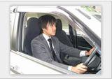 http://iishuusyoku.com/image/既存100%のルート営業職。車でクライアント先を回っていただくスタイルになります。