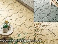 http://iishuusyoku.com/image/エクステリアは住宅にとってなくてはならない景観の一部。舗装材ひとつで、大きくの建物の印象が変わります。