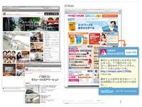 """Webサイトは、お客様にとっての大事な広告ツール!本当に""""効く""""広告を、多くの企業に届けています!"""