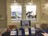 https://iishuusyoku.com/image/展示会の様子。透析に関わる医療従事者の方々からの声をもとに開発したシステムは好評を得ています。
