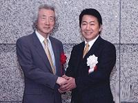 https://iishuusyoku.com/image/毎年開催している、木耐協の全国大会。東京国際フォーラムで開催し、小泉純一郎元内閣総理大臣が講演しました。