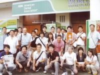 http://iishuusyoku.com/image/海外メーカー研修・米国歯科学会での情報収集など、顧客満足の為に最先端製品・情報収集に余念がありません。