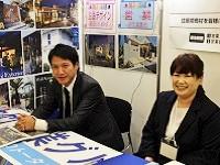 http://iishuusyoku.com/image/次期売上目標は150億円!一緒に会社の未来を創っていく新しい仲間に会えることを楽しみにしています!